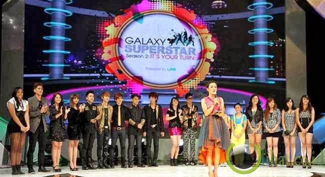 Galaxy Superstar Season 2 (ANTV)