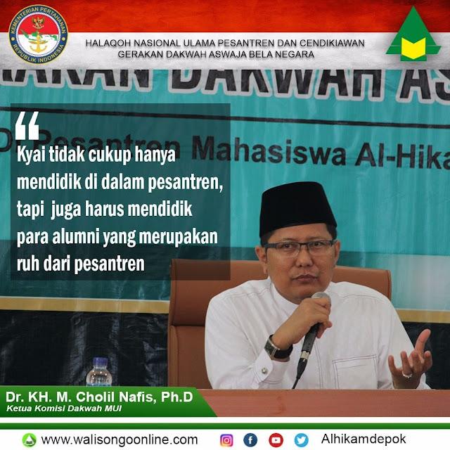 Mutiara Nasehat Menyejukan dari Dr. KH. M. Cholil Nafis, Ph.D