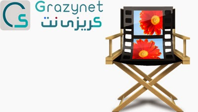 برنامج Windows Movie Maker