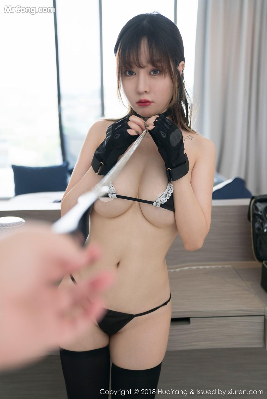 Image HuaYang-2018-07-26-Vol.061-Wang-Yu-Chun-MrCong.com-003 in post HuaYang 2018-07-26 Vol.061: Người mẫu Wang Yu Chun (王雨纯) (44 ảnh)