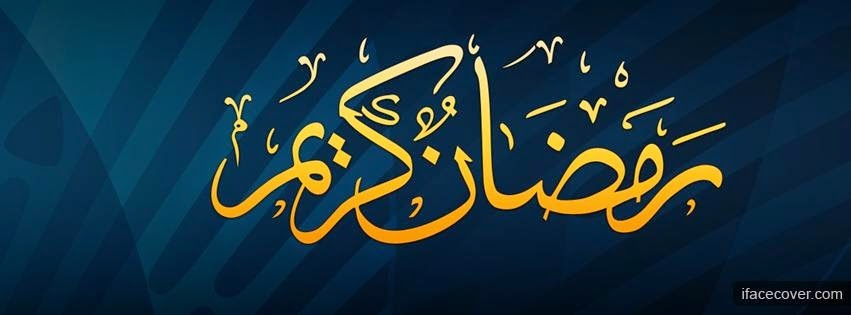 Ramzan Mubarak Facebook Covers Ramadan Timeline Photos   NAATS MP3