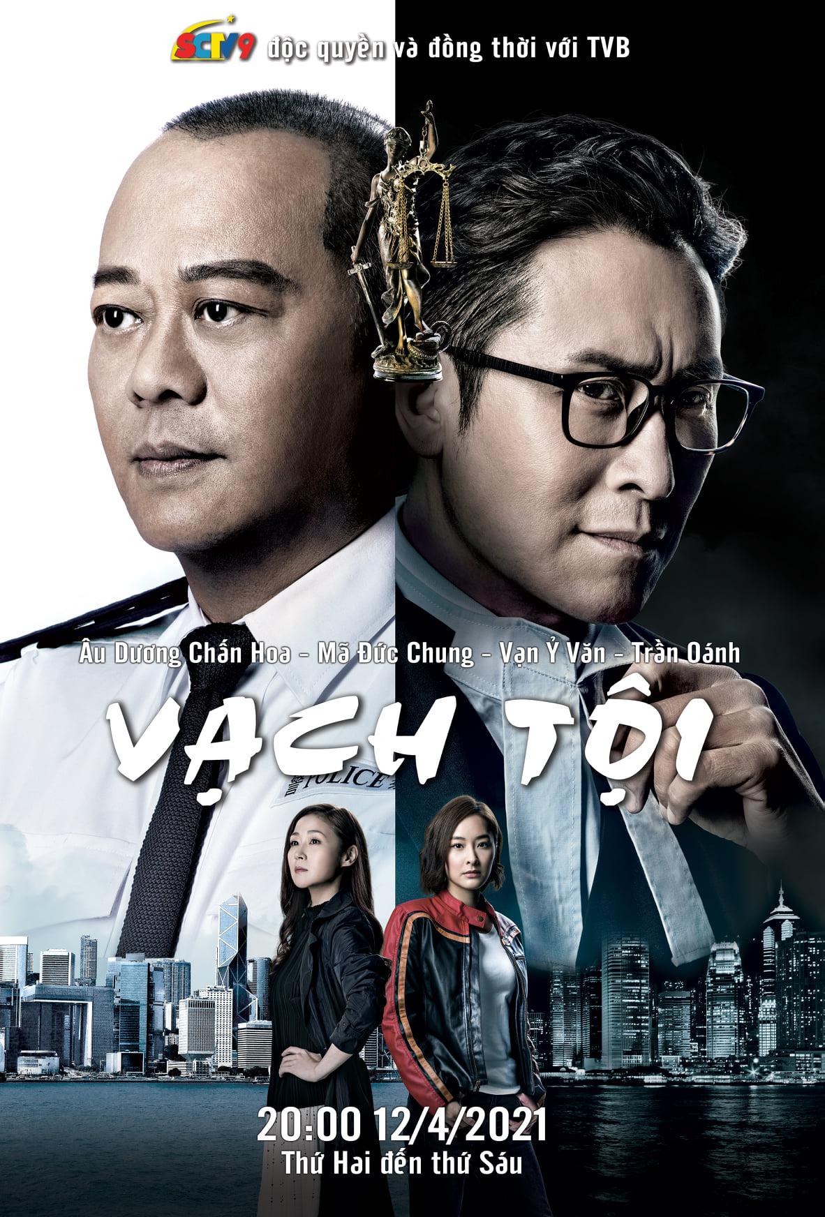 Vạch Tội - SCTV9 (2021)
