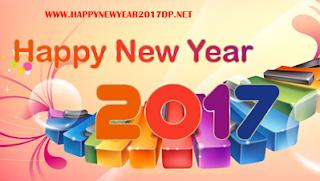 New-year-2017-dp-for-whatsapp