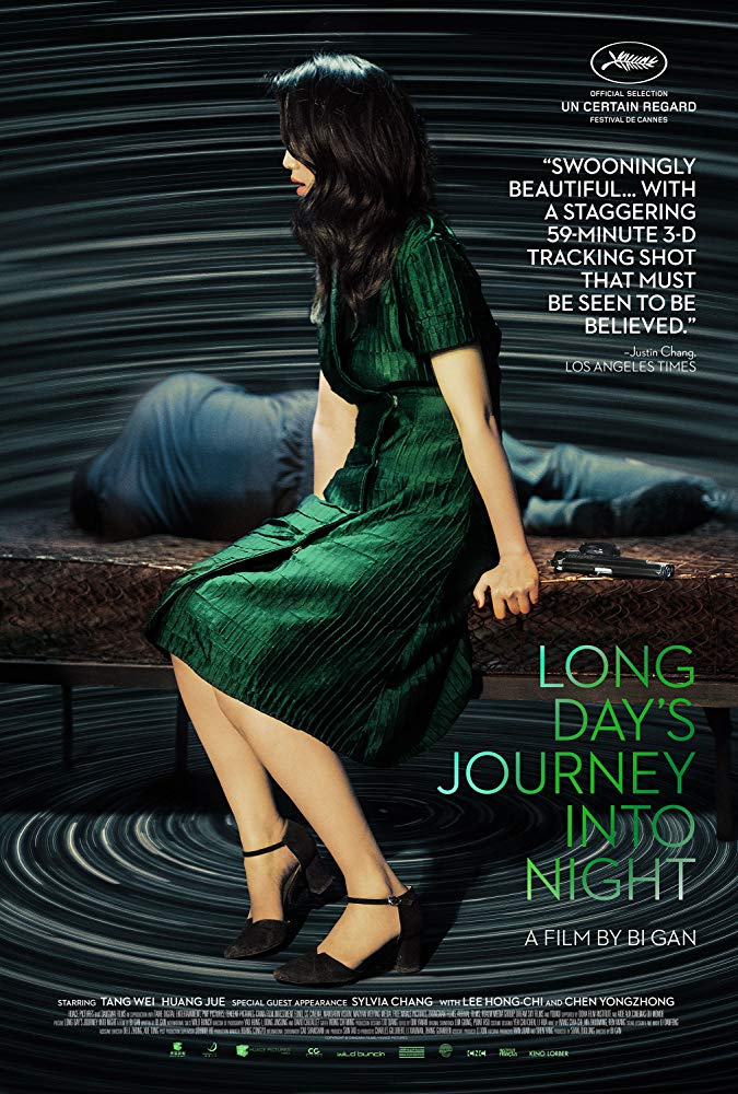 Long Day's Journey Into Night (Di qiu zui hou de ye wan)