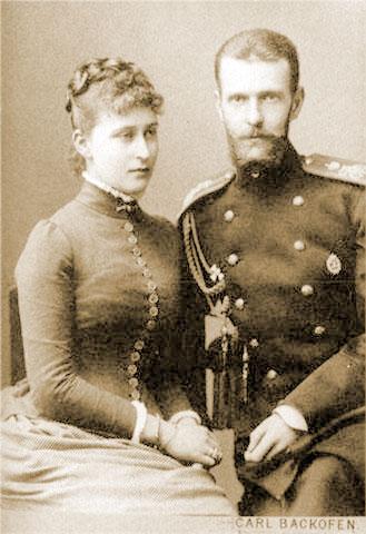 Сексуальная ориентация великого князя сергея