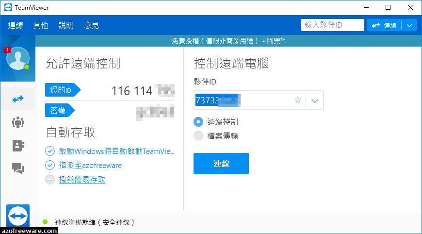 teamviewer portable downloaden