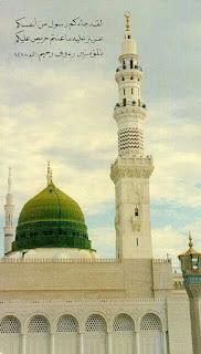 Ngaji Quran | Surah al-Baqarah Ayat 91-92
