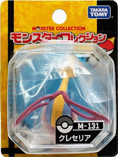 Cresselia Figure Takara Tomy Monster Collection M series