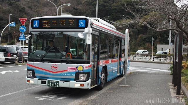 Bus to Kannonzaki Lighthouse and Yokosuka Chuo station