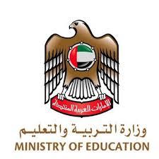 ال 50 سؤال لكل مادة من وزارة التربية والتعليم للثانوية العامة