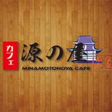 http://www.selinawing.com/2015/01/minamotonoya-cafe-sri-petaling-kuala.html