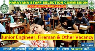 HSSC 302 Junior Engineer Recruitment 2017 Online Application Form,