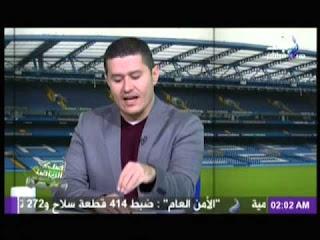 حلقة عفيفي على صدى الرياضة مع عمرو عبد الحق 20-5-2016