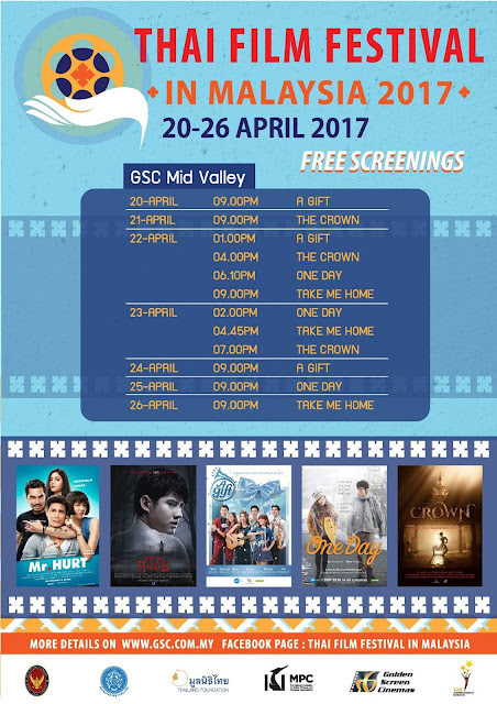 Thai Film Festival in Malaysia 2017 (TFF) GSC Mid Valley