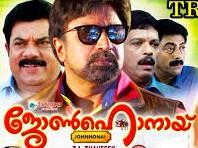 John Honai 2015 Malayalam Movie Watch Online