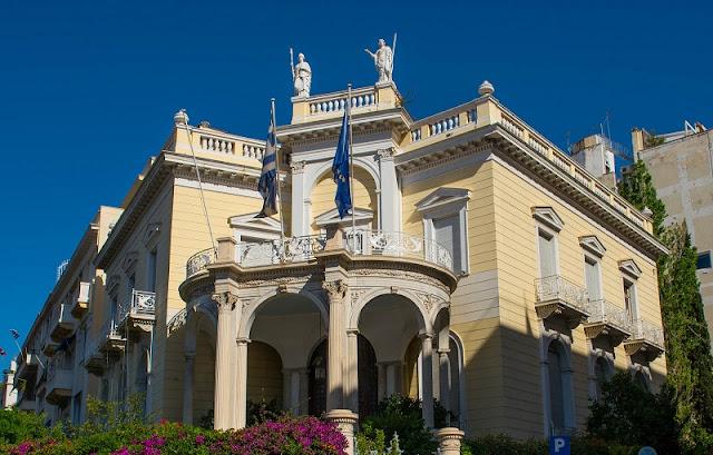 Museu Goulandris de Arte das Cíclades, Atenas