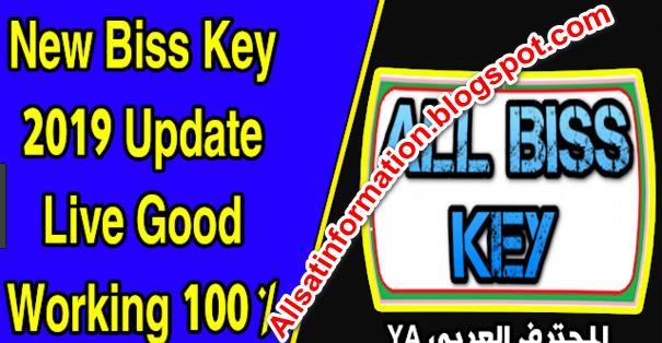 All Biss Key Sat Update Today 2019 - Allsatinformation