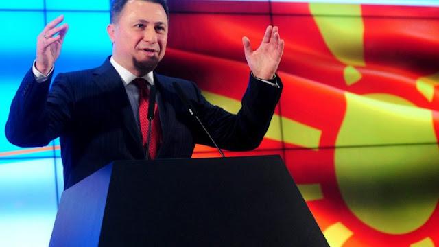Εθνικιστικές αψιμαχίες Τιράνων-Σκοπίων, στην σκιά του πολιτικού αδιεξόδου στην ΠΓΔΜ