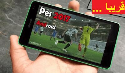 خبر اصدار نسخة PES 2017 للهواتف الذكية اندرويد و الايفون