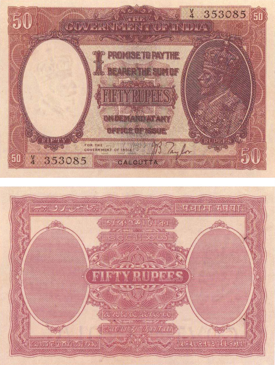 50 Rus 1930 Government Of India Banknote For Burma Signed By J B Taylor