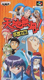 Tenchi Muyo! Game Hen (BR) [ SNES ]