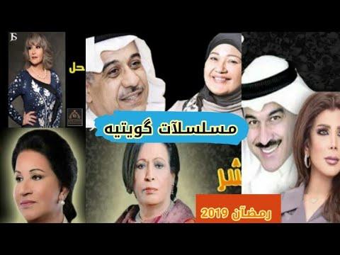 المسلسلات السعودية شهر رمضان 2009