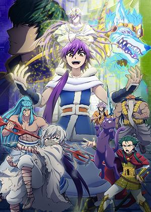 Magi: Sinbad no Bouken (TV) [13/13] [HD] [MEGA]