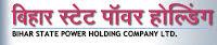 BSPHCL Recruitment