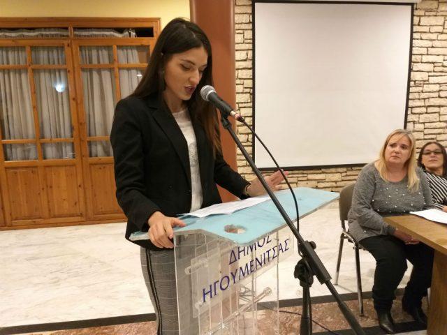 Θεσπρωτία: Ύμνος στη γυναίκα η εκδήλωση του Συνδέσμου Φιλολόγων Θεσπρωτίας