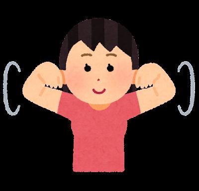 肩回し運動のイラスト(女性)