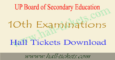 UP board 10th hall ticket 2017 high school admit card download