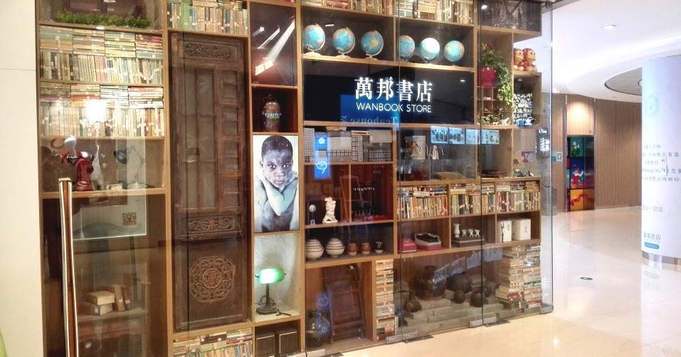Trendy zone online shop