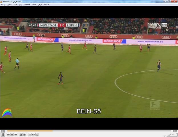 لف IPTV يشمل كل الباقات العالمية + Bein Sport بتاريخ 20/12/2016
