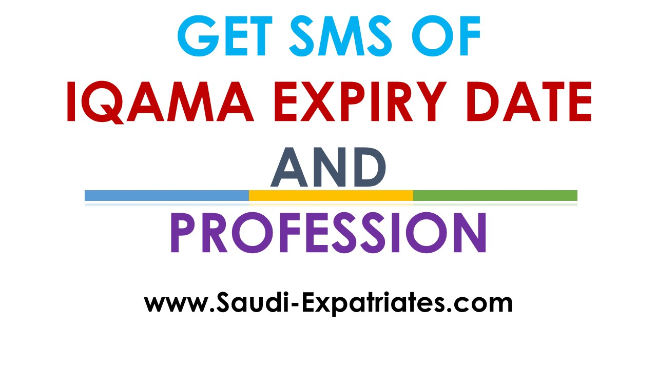 GET SMS OF IQAMA EXPIRY AND PROFESSION IN SAUDI ARABIA