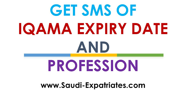 CHECK IQAMA STATUS SMS PROFESSION