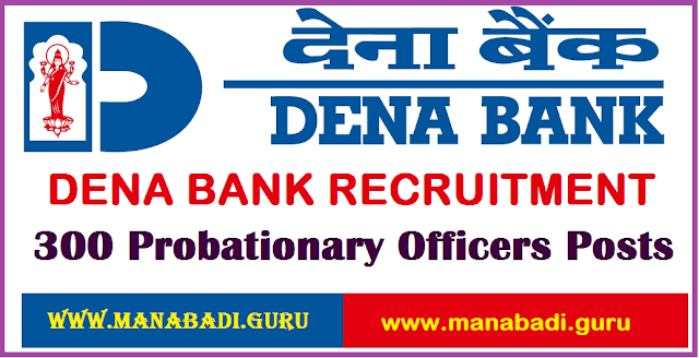 latest jobs, Bank jobs, Bank PO jobs, Bank POs Recruitment, Dena Bank Recruitment, Dena Bank POs, Probationary Officers