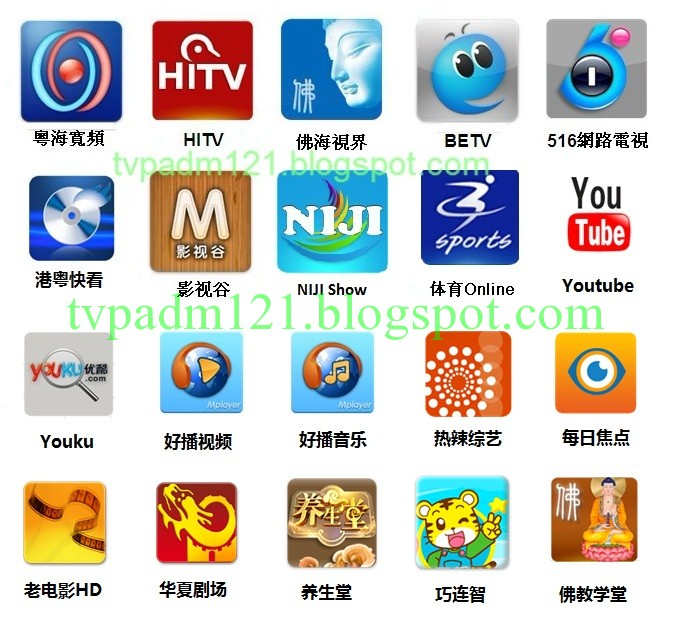 Tvpad tvb app download