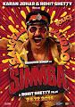 Simmba (2018) Hindi Movie All Songs Lyrics