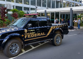 Lava Jato: 40º fase investiga repasses ilegais a funcionários da Petrobras