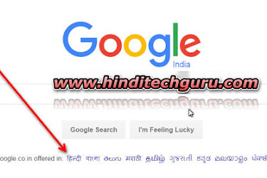 Google Hindi Input Tool Offline Download karne ki Jankari