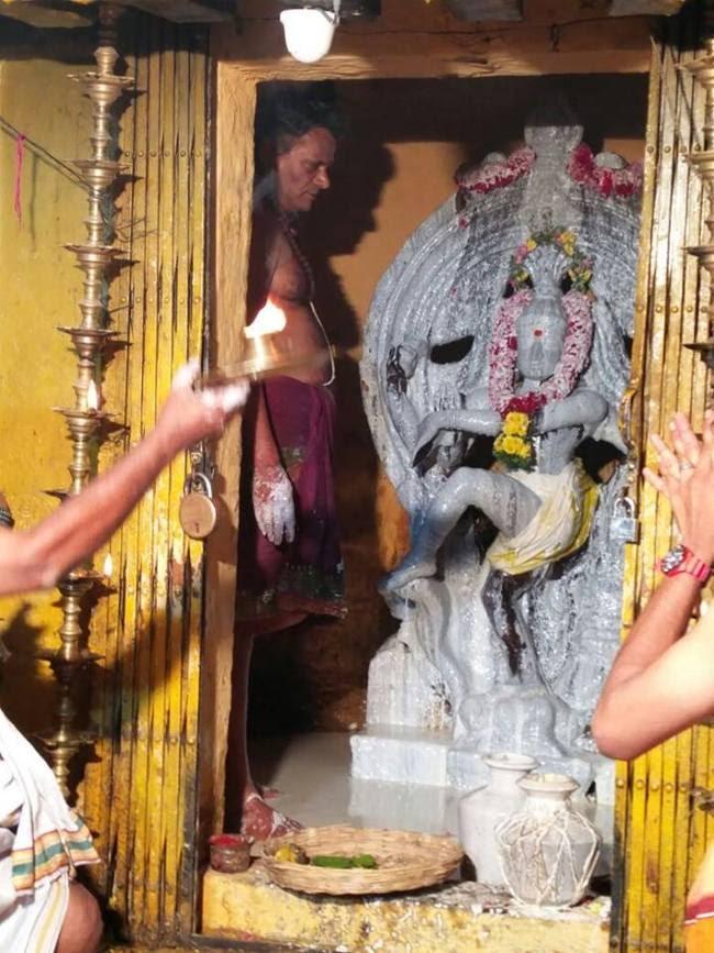 Aarthi To Lord Nataraja