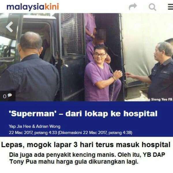 Superman DAP Di Hantar Ke Hospital Kerana Menghidap Kencing Manis