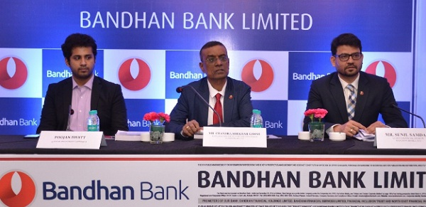 jaipur, rajasthan, bandhan bank, ipo of bandhan bank, bandhan bank limited, business news, jaipu news, rajasthan news