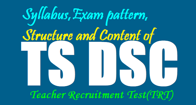 Syllabus,Exam pattern, Structure and Content of  TS DSC 2017