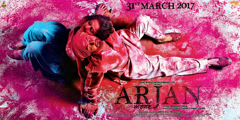 Arjan Cast and crew wikipedia, Punjabi Movie Arjan HD Photos wiki, Movie Release Date, News, Wallpapers, Songs, Videos First Look Poster, Director, Producer, Star casts, Total Songs, Trailer, Release Date, Budget, Storyline