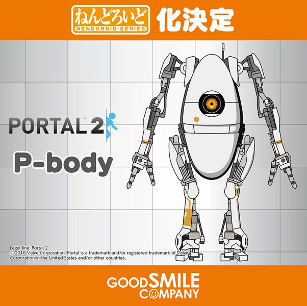 "P-body de ""Portal 2"""