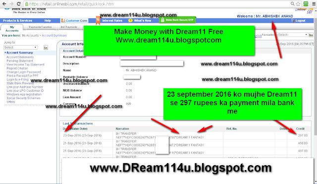 23 September 2016 ko mujhe Dream11 se bank me 297 rupees ka payment mila hai-see my internet banking screenshot