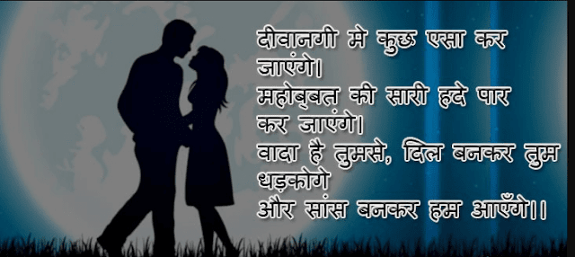 New Hindi Shayari wallpapers download 2018