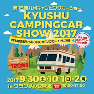 http://jrva-event.com/kyushu/