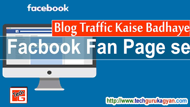 blog-traffic-facebook
